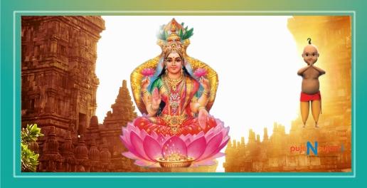 Lakshmi Puja 2019: Shubh Muhurat, Date & Time, Pooja Vidhi