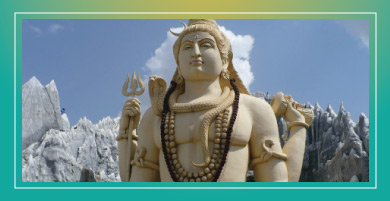 Overcome all Fears in Life with Shiva Panchankshari Mantra