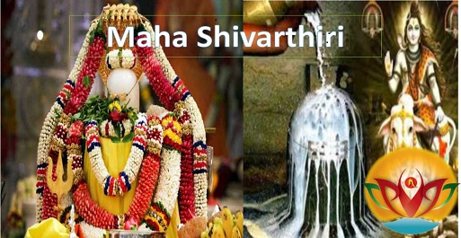 Maha Shivratri 2020 - Date, Muhurat | Shivarathri Katha, Procedure, Significance