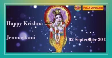 Krishna Janmastami Or Gokulastami