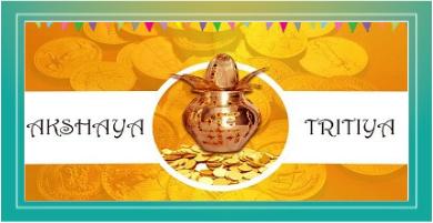 Akshaya Tritiya 2019 Date: Muhurat Timing, Puja Vidhi & Benefits