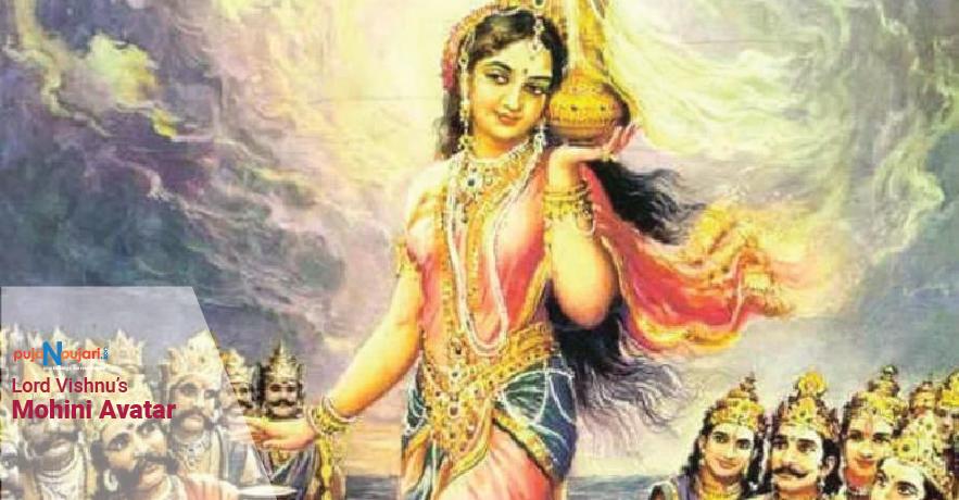 Lord Vishnu's Mohini Avatar During the Sagar Manthan | Vishnu Puran