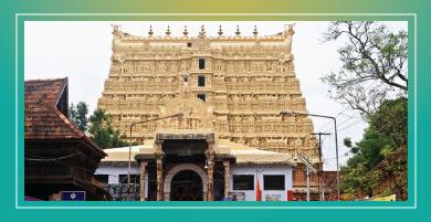 Padmanabhaswamy temple - Thiruvanathapuram, Kerala