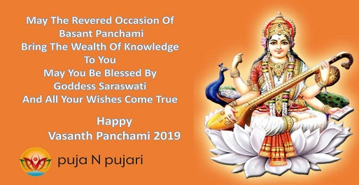 Vasant Panchami 16th February 2021: Date, Muhurat | Saraswati Puja Procedure & Significance