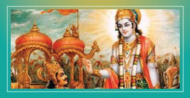 Essence of Bhagavath Gita